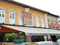 gokul-vegetarian-restaurant