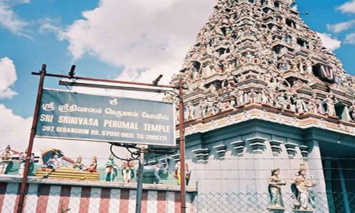 Sri-Srinivasa-Perumal-Temple-(1)