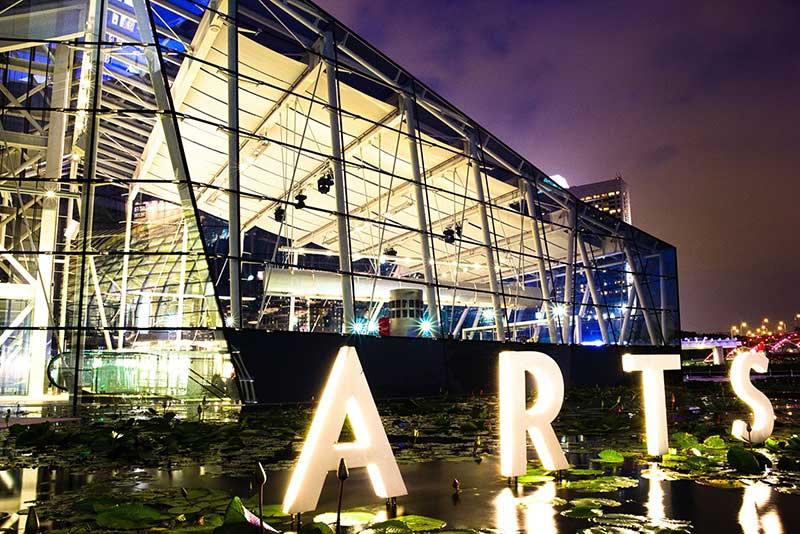 Art Science Museum Surroundings Image